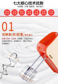máy đánh trứng tiếng anh ACA Bắc Mỹ Thiết bị điện AHM-P120A Máy đánh trứng  điện gia dụng Máy trộn cầm tay nấu nướng Baking Whipped Cream máy trộn bột