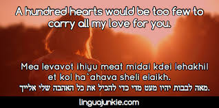 Hebrew Phrases 40 Love Phrases For Valentine's Day More Awesome Romantic Quotes Ani
