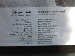 dream deferred essay contest middle east porch teaches gq dream deferred essay contest middle east