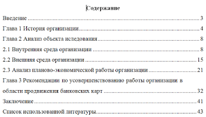 Реестр документов прилагаемых к декларации ндфл бланк  Реестр подтверждающих документов при представлении