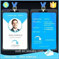 Vertical Id Card 4 Word School Badge Template Cards