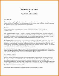 36 Reference Resume Templates Google All About Resume
