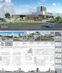 Курсовой проект Архитектура и проектирование Архитектурные  Образовательный центр Воздух в Ижевске Курсовой проект ИжГТУ им М