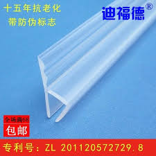 perfect how to insulate sliding glass doors x8341601 insulated sliding glass door curtains