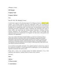 Engineering Cover Letter Internship Engineering Internship Cover