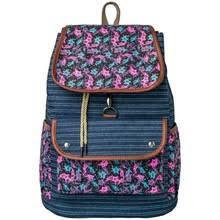 <b>Школьный рюкзак</b>, купить по цене от 539 руб в интернет ...