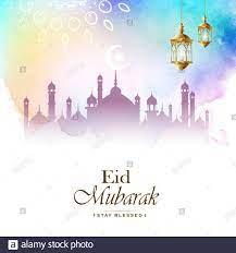 Eid Ul Fitr Logo Stockfotos und -bilder Kaufen - Alamy