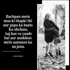 Heart Touching Status Fb Status In Hindi Quotes About Family