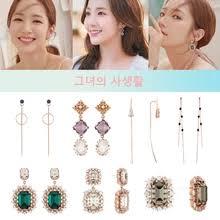 Buy <b>korean earrings</b> and get free shipping on AliExpress