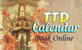 Ttd Calendars Dairy Online Booking Ttd Seva Online