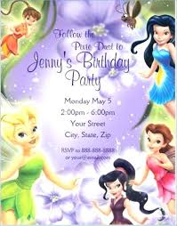 Tinkerbell Invitations Printable Tinkerbell Party Invitations Birthday Cosmit