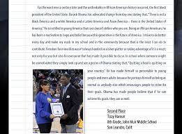 warriors warriors black history month essay contest winner