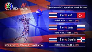 ติดตามละครย้อนหลัง ละครย้อนหลังช่อง3 รายการย้อนหลัง รายการย้อนหลังช่อง3 ซีรีส์ย้อนหลัง ซีรีส์ย้อนหลังช่อง3 ได้ที่ www.ch3thailand.com Sbfv7krz9hwmvm