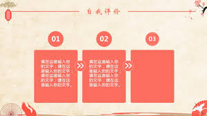 Japanese Style Ppt Template 60 Free Download 2018 Youtube