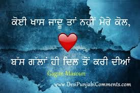 dil diyan gallan punjabi status punjabi couple es and thoughts punjabi status punjabi es hindi es