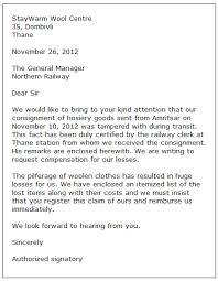 Lost Business Letter Template Sample Claim Letter Benny Pinterest