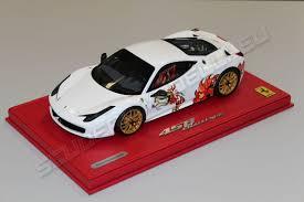 ferrari 2012 models. bbr models 2012 ferrari 458 italia dragon white