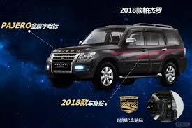 2018 mitsubishi shogun sport. delighful 2018 2018 mitsubishi pajero mitsubishi montero front three quarters on mitsubishi shogun sport