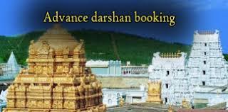 Ttd 50 Rs Darshan Ticket Online Booking Archives Tirumala