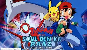 Pokémon Movie: Jirachi Ka Wonder HINDI Full Movie Special [HD] (2003)  (Hungama TV)