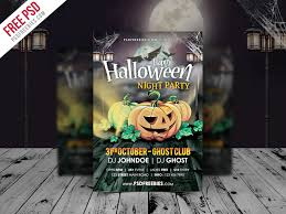 Halloween Night Party Flyer Template Free Psd | Psdfreebies.com