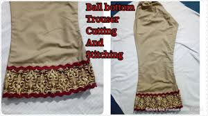 Bell Bottom Pajama Design How To Make Bell Bottom Trouser Latest Trouser Design Cutting And Stitching Tutorial