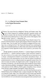 alan liu essays  n 1 a plea for cross data in the digital humanities