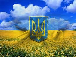 Картинки по запросу картинка україна