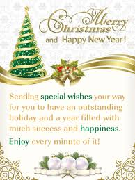 Elegant Holiday Greetings Merry Christmas And Happy New