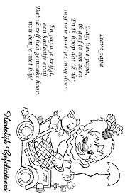 Geliefde Gedicht Verjaardag Papa Cyc81 Agneswamu
