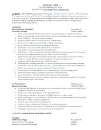 Sample Public Health Cover Letter Mph Application Resume Letter Sample Example Master Of Public Health