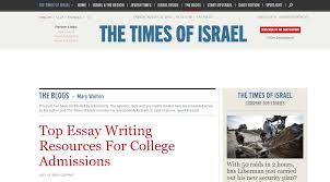 online tools and resources for academic essay writing times of essay writing resources for college admissions
