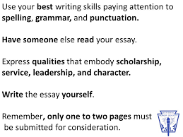 write a essay about yourself writing the sat essay i need help in writing essays write word essay yourself known also