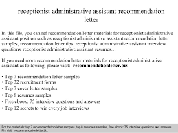 how to write an recommendation letter receptionist administrative assistant recommendation letter