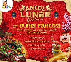(2pcs) dessert bola imlek flower / tempat hampers bola plastik transpa. Ancol Lunar Festival Hadirkan Acara Imlek Seru Jakarta Review