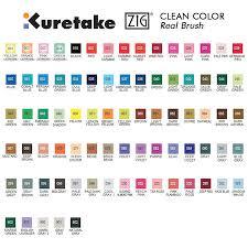 Kuretake Zig Clean Color Real Brush Pen Rb 6000a