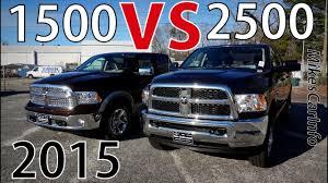 2015 RAM 1500 VS 2500 - YouTube