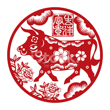 This 2021 chinese zodiac predictions for the year of golden cow or metal ox will include your zodiac sign of the birth year and the day master of your birth chart. Chinese Zodiac Ox Stock Vector Freeimages Com