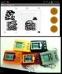 Digimon Version 1 Evolution Chart Bandai Digimon Virtual Pets 1997 Malaysian Original