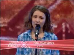 girls sings sia chandelier audition xfactor geórgia