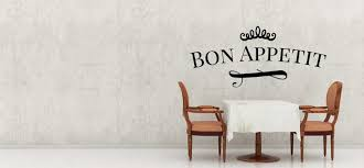 own wall decal quote stickers art uk