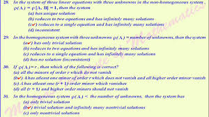 2 matrices and determinants one mark questions and answers