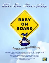 ფრთხილად, ბავშვი! (ქართულად) - Baby on Board 2009 Qartulad