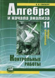 Глизбург Вита Иммануиловна