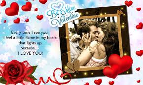 valentine day photo frame 1 8 9 screenshot 5
