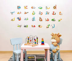 arabic alphabet letters wall stickers