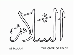 Islamic Coloring Pages Muslim Kids Page A Bunch Of In