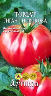Купить <b>томат малиновый гигант</b> в Амурске