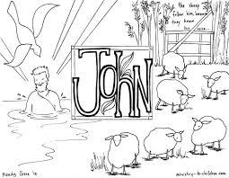 Gospel Of John Free Books Of