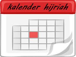 Kalender nasional tahun 2021 atau kalender masehi ini dilengkapi dengan kalender islam dan jawa 3. Kalender Hijriah Untuk Bulan Februari 2021 Masehi